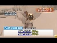 Nuove forti nevicate investono il Giappone