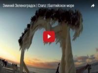 Kaliningrad, le magnifiche coreografie del ghiaccio sul mare