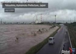 immagine notizia giappone travolto da inondazioni 18 morti e dispersi