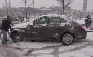 immagine news ana-prima-tempesta-invernale-mette-in-ginocchio-europa