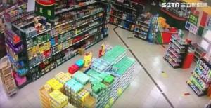 immagine news taiwan-il-terremoto-live-video-da-paura