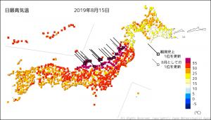 immagine news meteo-giappone-temperature-record-oltre-40-gradi