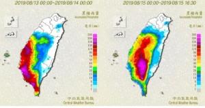 immagine news meteo-monsone-inondazioni-taiwan