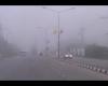 Thailandia, nebbia, freddo, pioggia e mare in burrasca