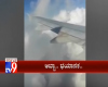 Aereo s'imbatte nel temporale: scoppia il panico tra i passeggeri