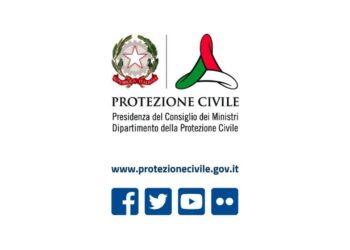 protezione civile coronavirus dati contagi del 22 marzo 2020 350x250 - Coronavirus, picco di contagi la settimana prossima in ITALIA