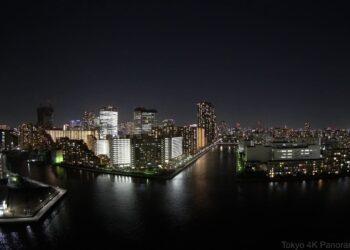 tokyo diretta in 4k una delle pi 350x250 - Live, programma meteo e con webcam dal Mondo