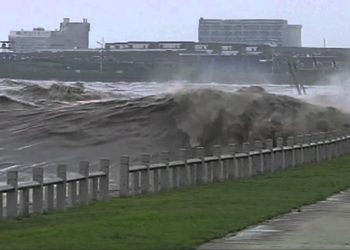 fiume in cina allagato dal mare 350x250 - Dubai, forti piogge artificiali per smorzare i 50 gradi. Video Meteo